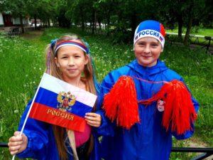 Виват,Россия!