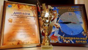"""25.11- """"Персонаж на фестивале"""""""