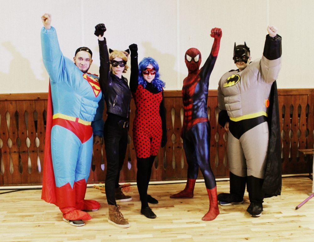 Супер герои вперед