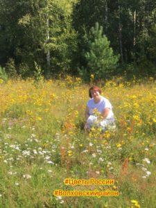 Акция#ЦветыРоссии #ЦветыВолховскийрайон #ЛюблюРоссию #Мойкрай #ЛенинградскаяОбласть